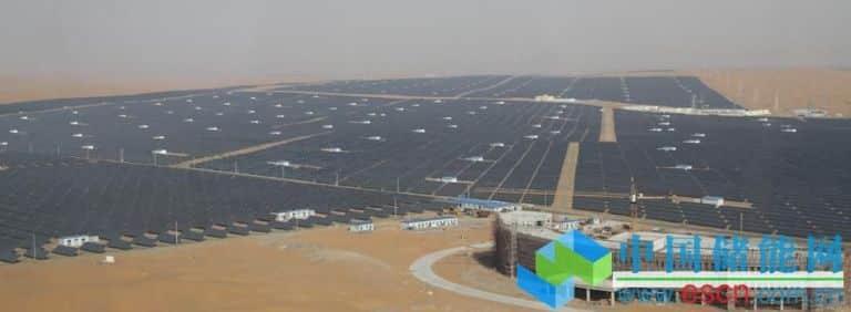 Tengger Desert Solar Project